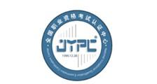 """<strong>技能人才培养使用机制""""革命""""大幕已起,JYPC在路上(图文)</strong>"""